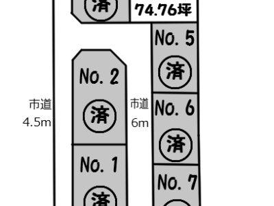 泉町1丁目分譲地残り1区画
